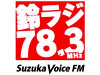 suzuraji_logo.jpg