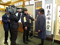 NHK20120115.jpg