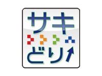 NHK_sakidori2.jpg